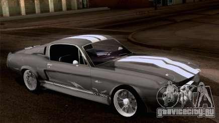 Shelby GT500 E v2.0 для GTA San Andreas