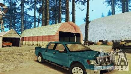 Ford F150 XLT Supercrew Trim для GTA San Andreas