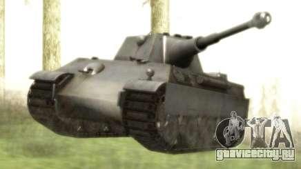 Pzkpfw V Panther II для GTA San Andreas