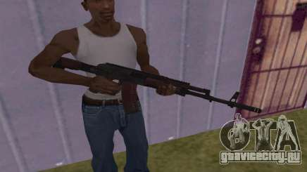 AK-12 для GTA San Andreas