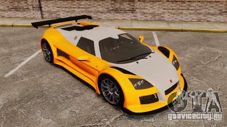 Gumpert Apollo S 2011 для GTA 4 вид снизу