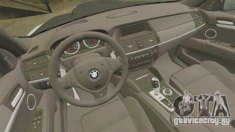 BMW X6 M HAMANN 2012 для GTA 4 вид сбоку