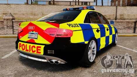 Audi S4 Police [ELS] для GTA 4 вид сзади слева