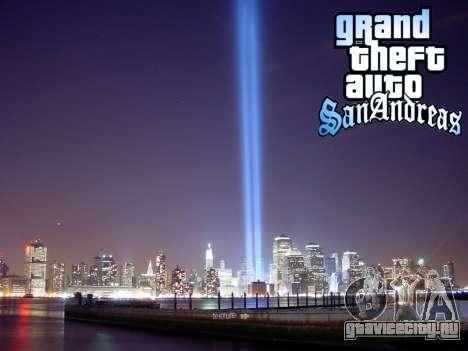 Loadscreens New-York для GTA San Andreas шестой скриншот