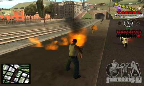 C-Hud Getto Tawer для GTA San Andreas третий скриншот