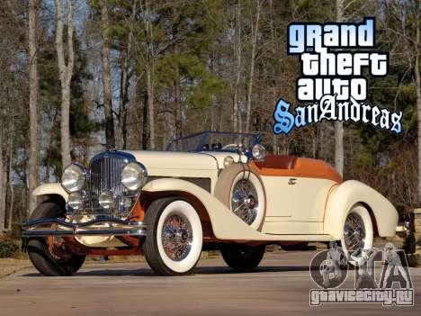 New loadscreen Old Cars для GTA San Andreas шестой скриншот