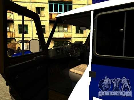 УАЗ Хантер ППС для GTA San Andreas вид изнутри