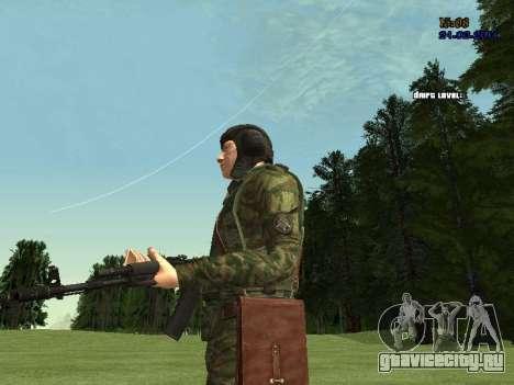 Танкист для GTA San Andreas восьмой скриншот