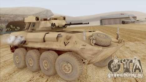 LAV-25 Пустынный камуфляж для GTA San Andreas