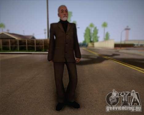 Доктор Брин для GTA San Andreas