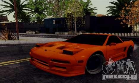 Acura NSX Drift для GTA San Andreas