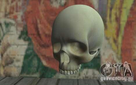 Череп для GTA San Andreas