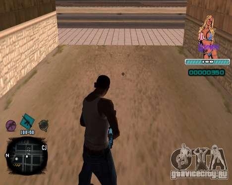 C-HUD Quintero для GTA San Andreas второй скриншот