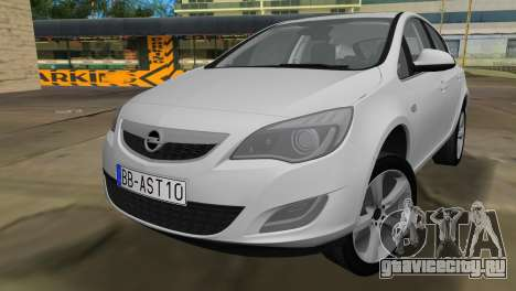 Opel Astra 2011 для GTA Vice City