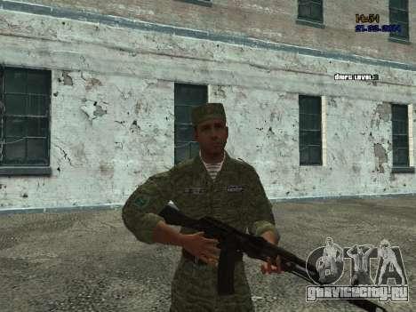 Боец ВДВ для GTA San Andreas