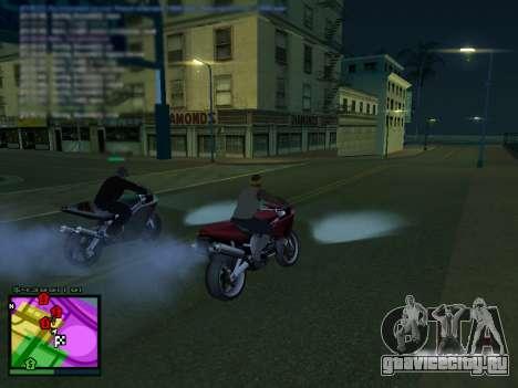 MFGTAFH v3.0 для GTA San Andreas третий скриншот