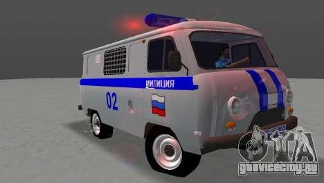 УАЗ 3741 ОМОН для GTA Vice City вид сзади