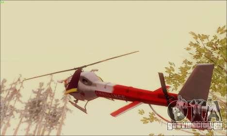 GTA V Ambulacia Maverick для GTA San Andreas вид сзади