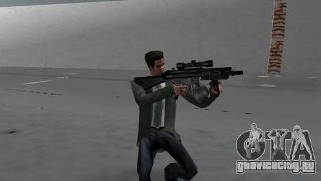 Custom MP5 для GTA Vice City второй скриншот