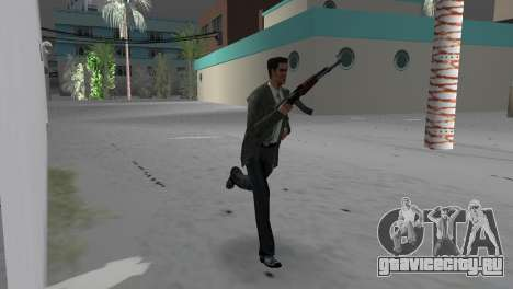 Автомат Калашникова для GTA Vice City третий скриншот