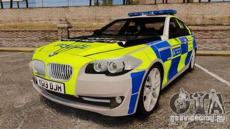 BMW 550i Metropolitan Police [ELS] для GTA 4