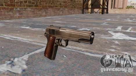 Пистолет Colt M1911 для GTA 4