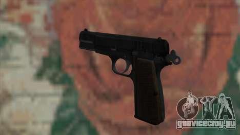 Пистолет из Fallout New Vegas для GTA San Andreas второй скриншот