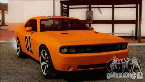 Dodge Challenger SRT8 2012 HEMI для GTA San Andreas вид снизу
