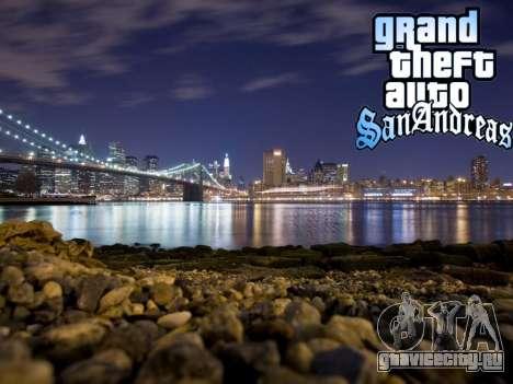 Loadscreens New-York для GTA San Andreas десятый скриншот