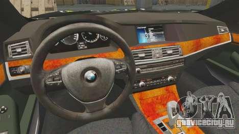 BMW 550i Metropolitan Police [ELS] для GTA 4 вид изнутри