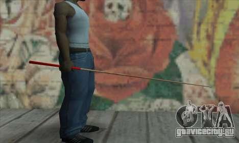 New Pool Cue для GTA San Andreas второй скриншот