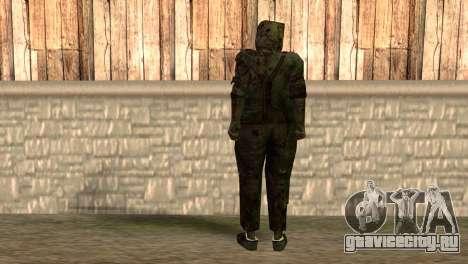 Dr. Salvador для GTA San Andreas второй скриншот