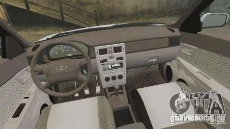 ВАЗ-2170 для GTA 4 вид сверху