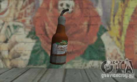 Коктейль Молотова из GTA V для GTA San Andreas