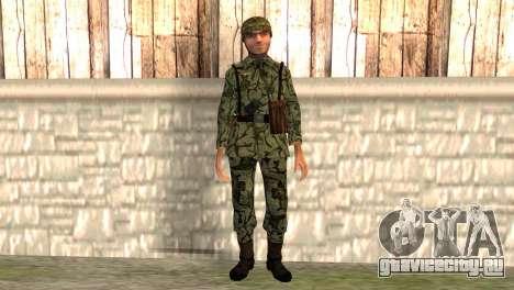 Фашисткий солдат для GTA San Andreas