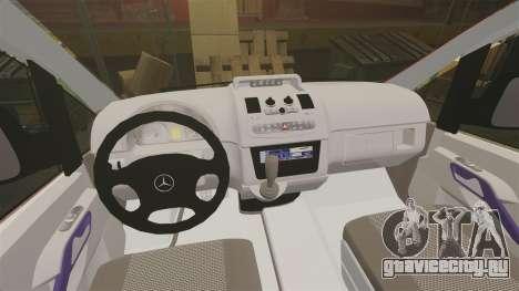 Mercedes-Benz Vito Metropolitan Police [ELS] для GTA 4 вид сзади