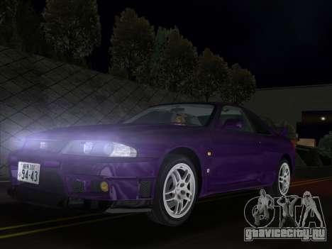 Nissan SKyline GT-R BNR33 для GTA Vice City