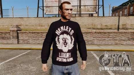Свитер -Henleys- для GTA 4
