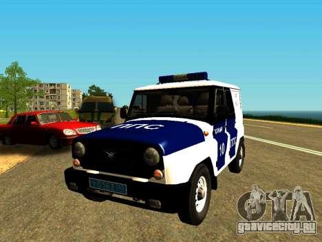 УАЗ Хантер ППС для GTA San Andreas