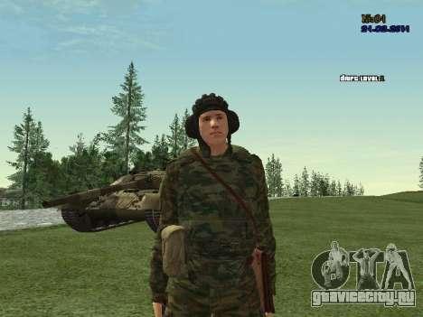 Танкист для GTA San Andreas четвёртый скриншот