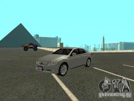 Toyota Mark X для GTA San Andreas вид сбоку