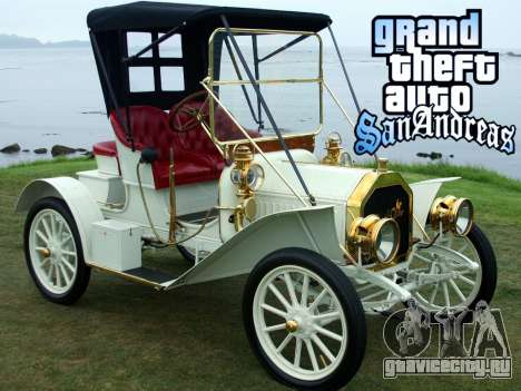 New loadscreen Old Cars для GTA San Andreas восьмой скриншот