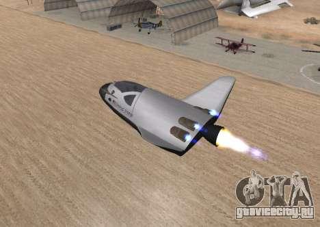 FARSCAPE modul для GTA San Andreas вид изнутри