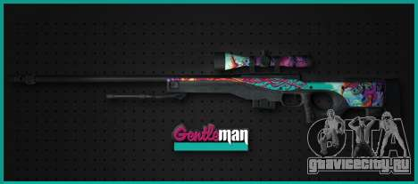 AWP from CS GO Gentleman для GTA San Andreas