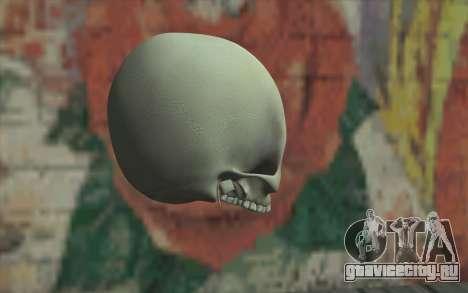 Череп для GTA San Andreas второй скриншот
