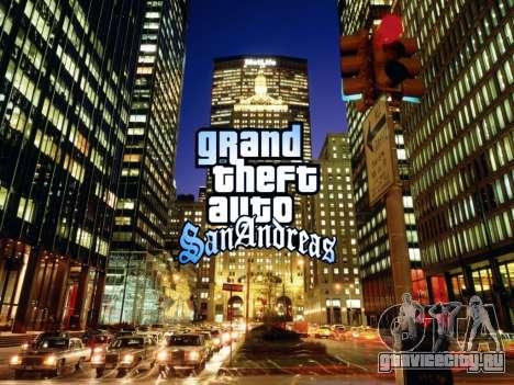 Loadscreens New-York для GTA San Andreas второй скриншот