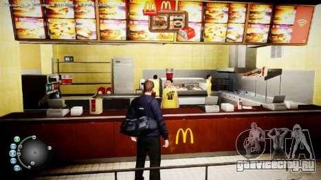 Скрипт Big City Life v0.2 для GTA 4