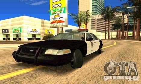 Ford Crown Victoria Police LV для GTA San Andreas вид слева
