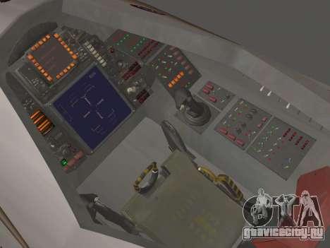 FARSCAPE modul для GTA San Andreas вид сбоку