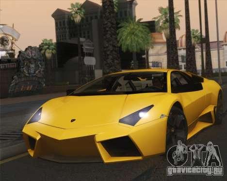Lamborghini Reventon 2008 SLOD для GTA San Andreas вид сзади слева